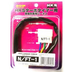 HKS Turbo Timer kabeláž N/FT-1, Nissan 200sx, 300zx, 350z, Skyline, Subaru Impreza
