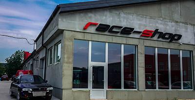 Predajňa Race-shop
